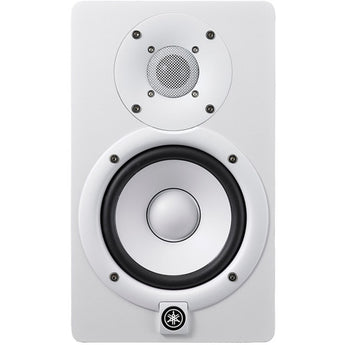 Yamaha HS5I 2-Way Bi-Amped Powered Studio Monitor (White)