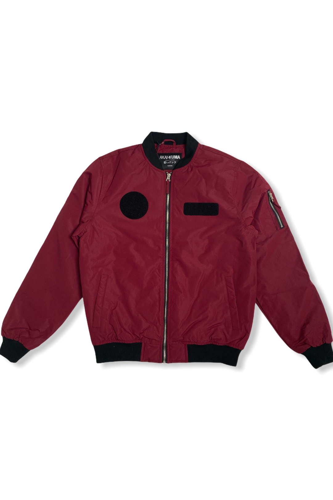 Padded MA1 Jacket Plum
