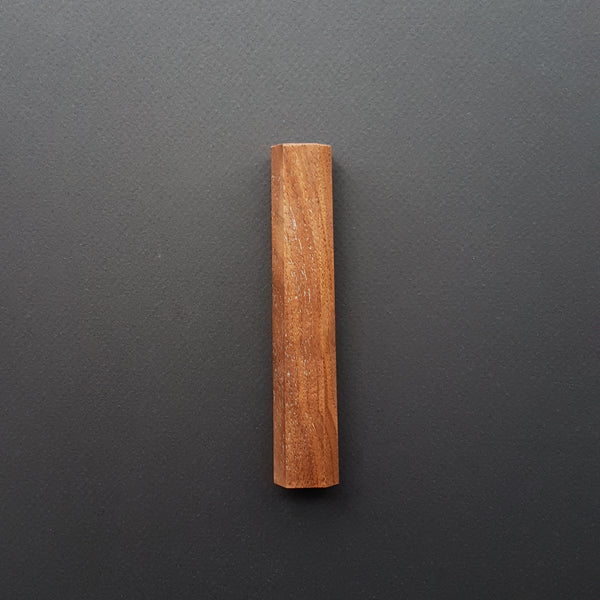 Hitohira WB Mono Handle Walnut 130mm