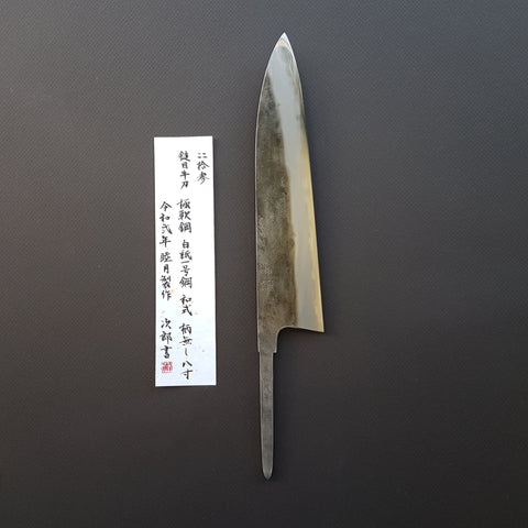 Jiro Tsuchime Wa Gyuto 240mm (#043/ No Handle)