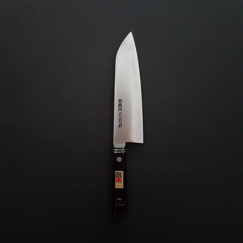 Kogetsu Carbon Santoku 180mm Pakka Handle (No Bolster)