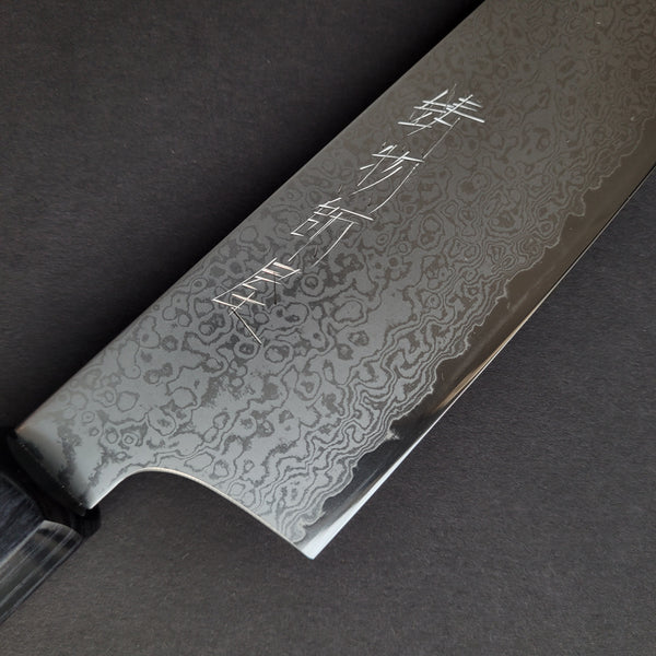 Hitohira Imojiya TH Damascus Bunka 180mm Pakka Handle (Red)