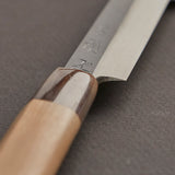 Aritsugu Jun-Nihonko Honyaki White Steel Takobiki 270mm Ho Wood Handle