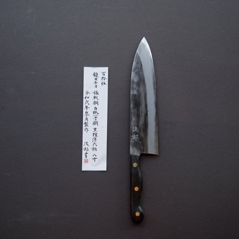 Jiro Tsuchime Yo Gyuto 240mm Ebony Handle (#115)