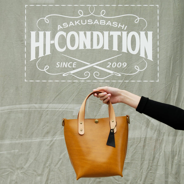 HI-CONDITION Belgian Leather Tote Bag Small (Mustard Yellow)