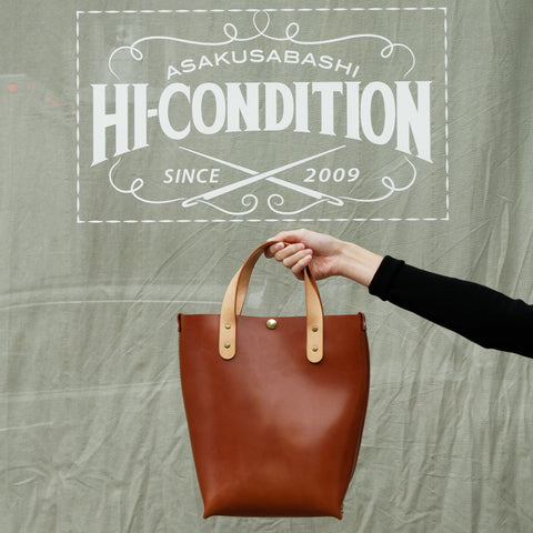 HI-CONDITION Italian Leather Tote Bag Small (Natural Brown)