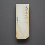 Tosho Knife Arts Ohira Suita Natural Stone (OS6)
