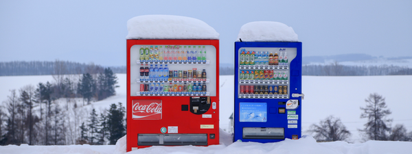 Vending Machines The Key Disruptor In The UK's Retail Market