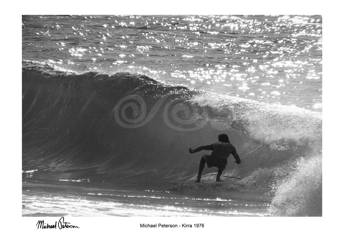 MP Kirra Tube