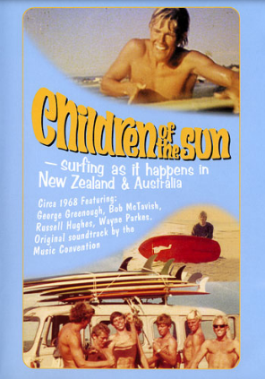 Children of the SUN - DVD