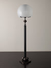 GENTLEMAN'S FLOOR LAMP