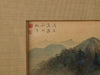 JAPANESE, UNTITLED (LANDSCAPE)