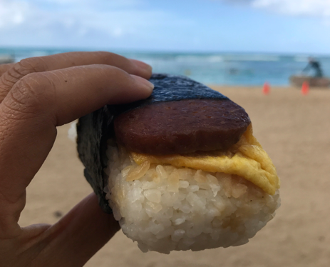 musubi hawaii food