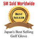 best selling golf glove