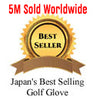 Japan's Best Selling Glove