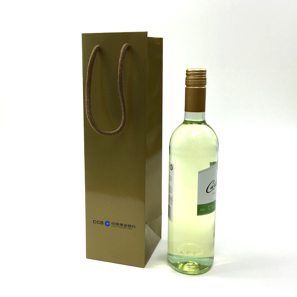 1 Bottle Wine Paper Bag(LP-11) - greenpac.com.au