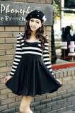 Long-Sleeve Striped Chiffon Bow Dress