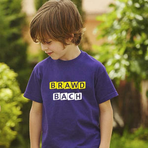 Childrens Welsh Clothing