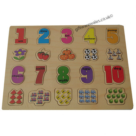 Wooden Welsh Number Jigsaw