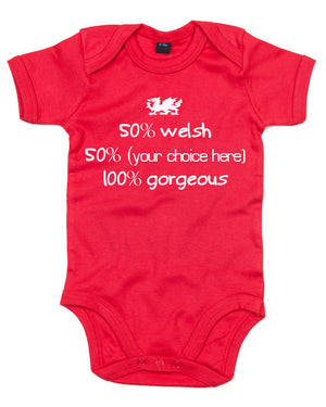 Choose your Own - 50% Welsh 50% ? 100% Gorgeous Baby Grow