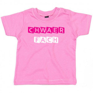 Baby/ Toddler Chwaer Fach (Little Sister) - Welsh T-Shirt - Bubble Gum Pink