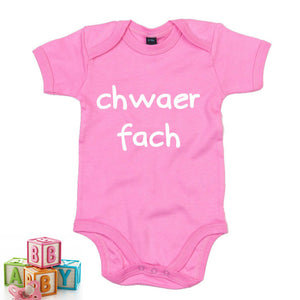 Chwaer Bach - Welsh Baby Grow (Little sister)