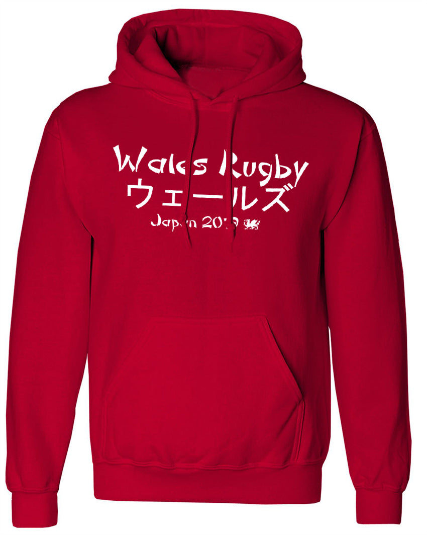 Rugby World Cup Japan 2019 WALES Hoodie RED