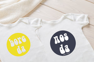 Nos Da - Bore Da - Welsh Baby Grow package