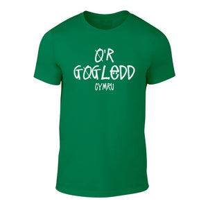 O'r Gogledd (From the North) - Urban Welsh T-Shirt GREEN