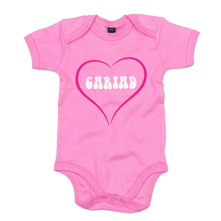 Cute Cariad - Welsh Baby Grow (Love)