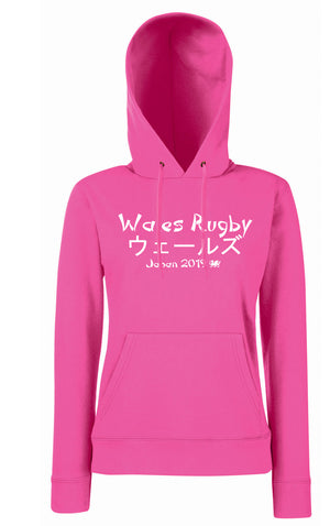 Rugby World Cup Japan 2019 Womens WALES Hoodie PINK