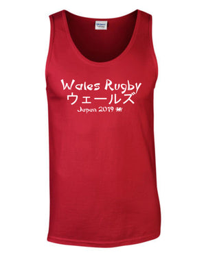 Rugby World Cup Japan 2019 WALES Vest RED