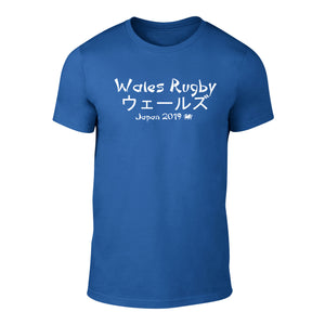 Rugby World Cup Japan 2019 Wales T Shirt ROYAL BLUE