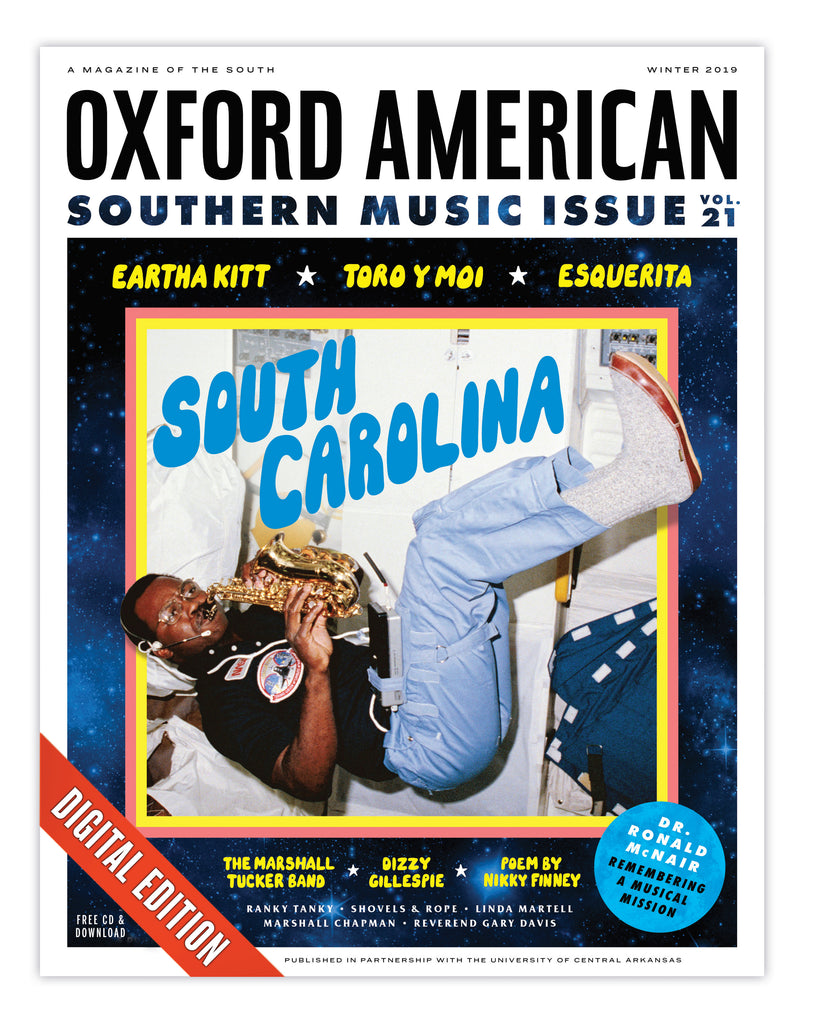 Issue 107: 21th Annual Southern Music Issue – South Carolina — Digital Edition (music download not included*)
