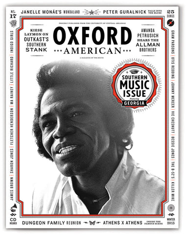 Georgia Music Issue Cover Poster