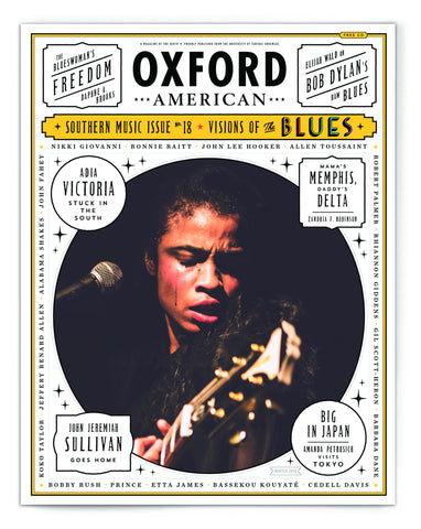 Issue 95: 2016 Southern Music Issue & CD — The Blues — Adia Victoria Cover