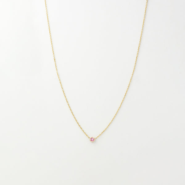 Solitaire Pink Tourmaline Necklace