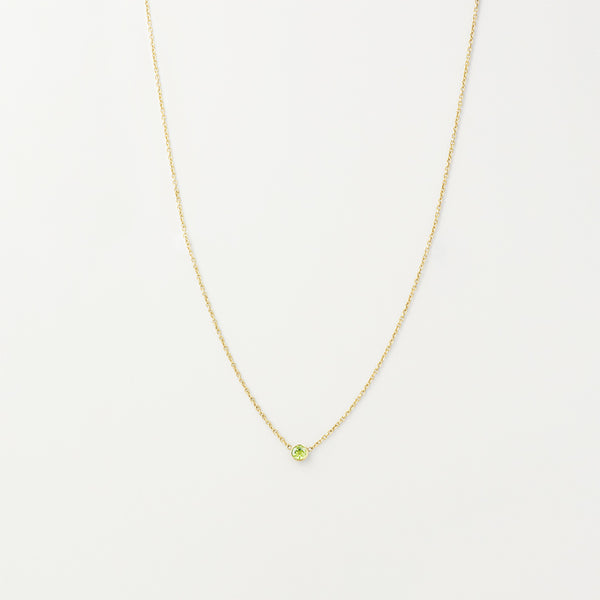 Solitaire Peridot Necklace