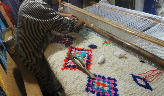 Berber Weavers of the Atlas Mountains