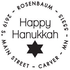 Happy Hanakah Personalized Self-Inking Stamp