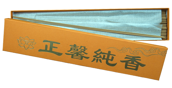 Pure Incense (Cedarwood)