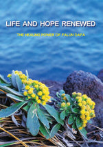 Minghui Book: Life and Hope Renewed - The Healing Power of Falun Dafa - English Translation