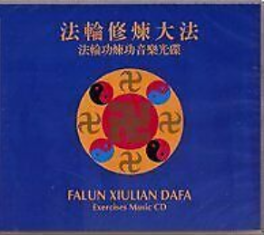 Falun Dafa beginner's package 1 in Spanish