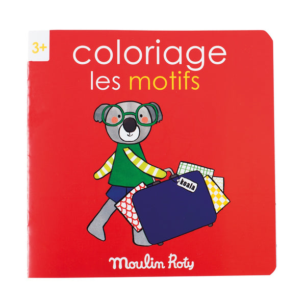 Moulin Roty patterns colouring book