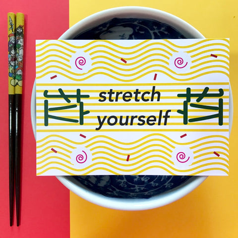 Stretch Yourself!