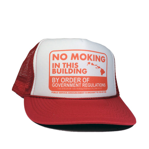 No Moking RED Trucker By DRI  8/9