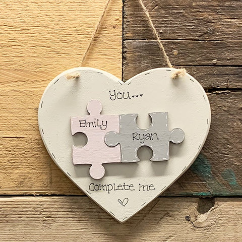 "Personalised 6"" Heart with 2 Jigsaw Pieces 9581"