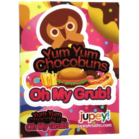 Oh My Grub! Sticker