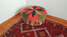 Green and Red Decorative Pouf