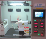 NanoFiber Electrospinning Machine – NFES-100 - On Promotion